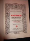 AGHIASMATAR, 1992