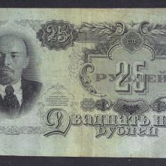 RUSIA URSS, 25 RUBLE 1947 [3] P-227 - bancnota europa