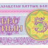 Bancnota Kazahstan 5 Tyin 1993 - P3a UNC - bancnota asia