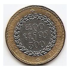 Cambodgia (Cambogia) 500 Riels 1994 Otel, 25.8 mm, KM-95 UNC !!!, Asia