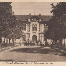MOLDOVA, MILITARE, TECUCI-CAZARMA RGT.6 INFANTERIE NO.24 - Carte Postala Moldova dupa 1918, Circulata, Printata