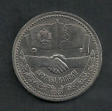 RUSIA URSS  1  RUBLA  1981   [1]  PRIETENIA RUSO-BULGARA ,  livrare in cartonas, Europa, Cupru-Nichel
