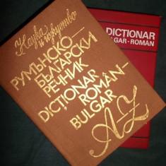 Dictionar roman-bulgar, bulgar-roman, Spasca Kanurcova, Gh.Bolocan - Carte in alte limbi straine