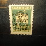TIMBRE FIUME 1 VALOARE NESTAMPILATA ANUL 1924