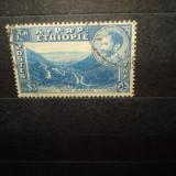 TIMBRE ETIOPIA 1 VALOARE STAMPILATA ANUL 1947