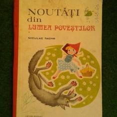 NOUTATI DIN LUMEA POVESTILOR -  NICULAE TACHE  [1989][TIN]