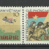 VIETNAM 1963 PERECHE, Nestampilat