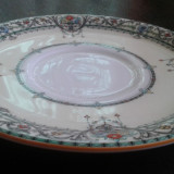 Portelan Royal Worcester Chantilly