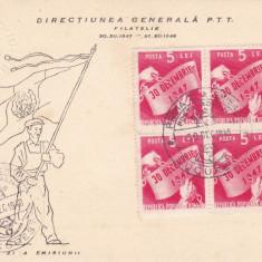ROMANIA 1948, 30 DECEMBRIE, PRIMA ZI, LOT 1 RO - Timbre Romania, Stampilat