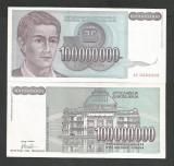 IUGOSLAVIA  100000000  100.000.000  DINARI  1993  [1]  XF+++  a UNC   ,   P-124