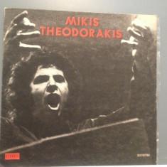 MIKIS THEODORAKIS(ELE 01454/ELECTRECORD ) - VINIL stare PERFECTA - Muzica Pop