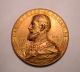 Medalie Regele Carol I - 25 de ani de Domnie 1866 1891