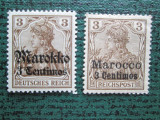 TIMBRE GERMANIA -OFIC MAROCCO LOT-MH