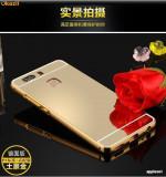 Bumper HUAWEI Ascend P9 Lite Aluminiu Mirror Gold