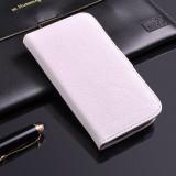 Husa protectie piele Samsung Galaxy S3 / S3 NEO, tip flip cover portofel, ALB - Husa Telefon