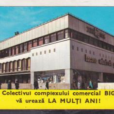 Bnk cld Calendar de buzunar - 1981 - Magazinul BIG Ploiesti - Calendar colectie