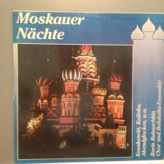 MOSKAUER NACHTE (TRADITIONAL RUSEASCA) (CDS 095/EUROSTAR) - VINIL/Stare PERFECTA, electrecord