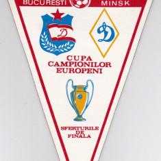Fanion fotbal DINAMO Bucuresti - DINAMO Minsk 21.03.1984