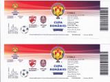 Bilet meci DINAMO BUCURESTI - CFR 1907 CLUJ 10.05.20169(finala Cupa Romaniei)