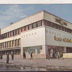 Bnk cld Calendar de buzunar - 1980 - Magazinul BIG Ploiesti - Calendar colectie