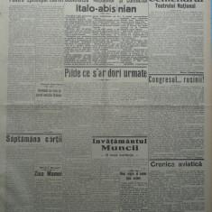 Epoca, ziar al Partidului Conservator, 23 Mai 1935, Filipescu, Hagi Mosco