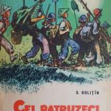 Cei patruzeci de exploratori de S. Golitin - Carte de aventura