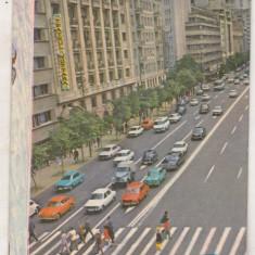 Bnk cld Calendar de buzunar - 1974 - ADAS - Calendar colectie