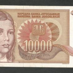 IUGOSLAVIA 10000 10.000 DINARI 1992 VF [11] P-116b, fara punct - bancnota europa