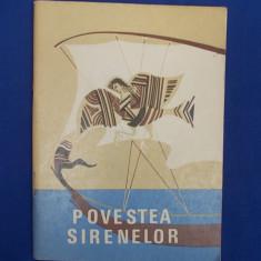 POVESTEA SIRENELOR * ILUSTRATII ECATERINA MURNU ( TRAISTA CU POVESTI ) - 1969 - Carte de povesti