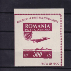 ROMANIA 1946, LP 201, OSP P.A. MNH, LOT 1 RO - Timbre Romania, Nestampilat
