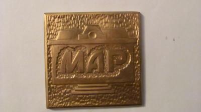 "MMM - Placheta  ""MAP  1931 - 1996"" foto"
