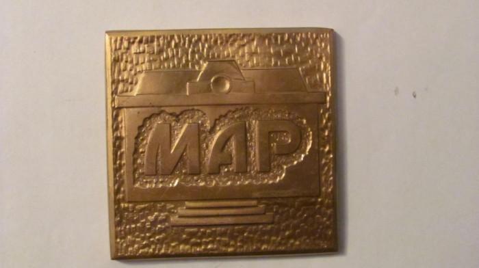 "MMM - Placheta  ""MAP  1931 - 1996"""