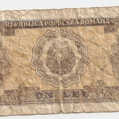 ROMANIA 1 LEU 1952 U - Bancnota romaneasca