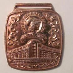 """MMM - Placheta Romania """"Hotel Athenee Palace Bucuresti Fondat 1914"""" aluminiu (2)"""