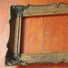 Rama din lemn pentru tablou fotografii sau oglinda / model deosebit !!! - Rama Tablou, Decupaj: Dreptunghiular