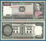 !!! BOLIVIA - 1000 PESOS 1982 - P 167 - UNC