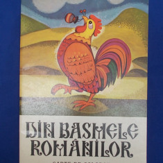 DIN BASMELE ROMANILOR ( CARTE DE COLORAT ) * ILUSTRATII APOSTOLOIU VICTOR - 1970