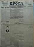 Epoca , ziar al Partidului Conservator , 14 Iunie 1935 , Titulescu , Mihalache