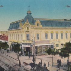 TURNU SEVERIN, STRADA TRAIAN CU NOUL MAGAZIN UNIVERSAL JOSEF FRISCH - Carte Postala Oltenia 1904-1918, Drobeta-Turnu Severin, Circulata, Printata