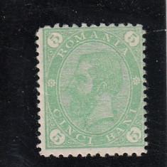 ROMANIA 1894, LP 49B, CAROL I FILIGRAN PR, MNH - Timbre Romania, Nestampilat