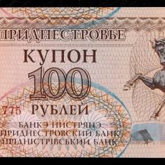 TRANSNISTRIA 100 RUBLE KUPON 1993 UNC necirculata ** - bancnota europa