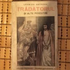 TRADATORUL SI ALTE POVESTIRI de LEONIDA ANDREEV