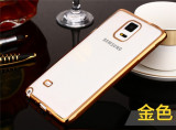 Husa Samsung Galaxy S5 TPU Margine Gold