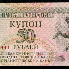 TRANSNISTRIA 50 RUBLE KUPON 1993 UNC necirculata **