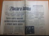 ziarul flacara iasului 13 octombrie 1967-la iasi s-a ianugurat casa casatoriilor