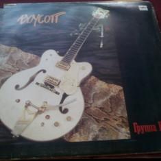 DISC VINIL BOYCOTT - Muzica Rock