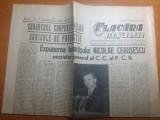 Ziarul flacara iasului 8 martie 1966-cuvantarea lui ceausescu la congresul coop.