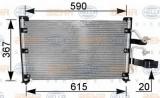 Condensator, climatizare DAEWOO LEGANZA limuzina 2.0 16V - HELLA 8FC 351 037-211