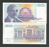 IUGOSLAVIA   500000000  500.000.000  DINARI  1993   XF+++  a  UNC  [2]  P-134a