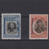 1917 - 1918 - Posta bulgara - serie completa -MNH - Timbre Romania, Regi, Nestampilat